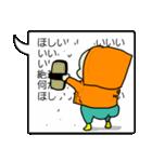 あ、ぴぃ 10(個別スタンプ:33)