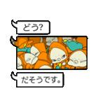 あ、ぴぃ 10(個別スタンプ:34)