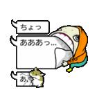 あ、ぴぃ 10(個別スタンプ:35)