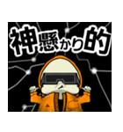 あ、ぴぃ 10(個別スタンプ:38)