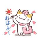 春猫・詰め合わせ 2(個別スタンプ:1)