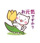 春猫・詰め合わせ 2(個別スタンプ:04)