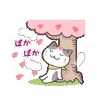春猫・詰め合わせ 2(個別スタンプ:6)