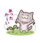 春猫・詰め合わせ 2(個別スタンプ:07)