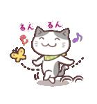 春猫・詰め合わせ 2(個別スタンプ:08)