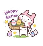 春猫・詰め合わせ 2(個別スタンプ:9)