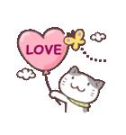 春猫・詰め合わせ 2(個別スタンプ:10)