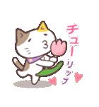 春猫・詰め合わせ 2(個別スタンプ:11)