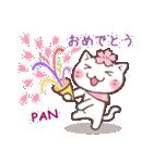 春猫・詰め合わせ 2(個別スタンプ:12)