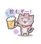 春猫・詰め合わせ 2(個別スタンプ:13)