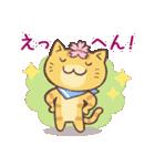 春猫・詰め合わせ 2(個別スタンプ:14)