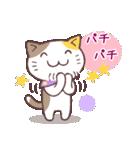 春猫・詰め合わせ 2(個別スタンプ:15)