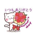 春猫・詰め合わせ 2(個別スタンプ:18)