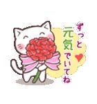 春猫・詰め合わせ 2(個別スタンプ:19)