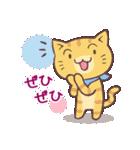 春猫・詰め合わせ 2(個別スタンプ:21)