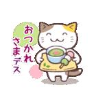 春猫・詰め合わせ 2(個別スタンプ:22)