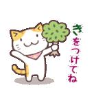 春猫・詰め合わせ 2(個別スタンプ:23)