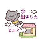 春猫・詰め合わせ 2(個別スタンプ:25)