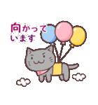 春猫・詰め合わせ 2(個別スタンプ:26)