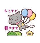 春猫・詰め合わせ 2(個別スタンプ:27)