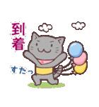 春猫・詰め合わせ 2(個別スタンプ:28)