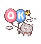 春猫・詰め合わせ 2(個別スタンプ:29)