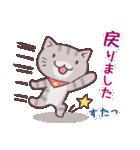 春猫・詰め合わせ 2(個別スタンプ:31)