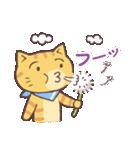 春猫・詰め合わせ 2(個別スタンプ:32)