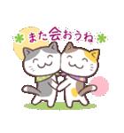 春猫・詰め合わせ 2(個別スタンプ:33)
