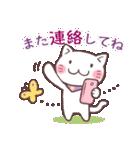 春猫・詰め合わせ 2(個別スタンプ:34)