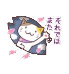 春猫・詰め合わせ 2(個別スタンプ:35)