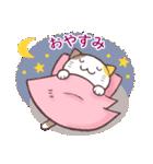 春猫・詰め合わせ 2(個別スタンプ:36)