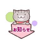 春猫・詰め合わせ 2(個別スタンプ:37)