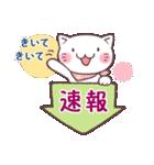 春猫・詰め合わせ 2(個別スタンプ:38)