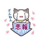 春猫・詰め合わせ 2(個別スタンプ:40)