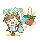 【春夏】大人ナチュラル♥2(日常)(個別スタンプ:01)