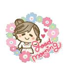 【春夏】大人ナチュラル♥2(日常)(個別スタンプ:02)