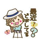 【春夏】大人ナチュラル♥2(日常)(個別スタンプ:04)