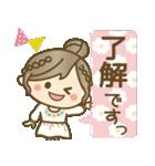 【春夏】大人ナチュラル♥2(日常)(個別スタンプ:05)
