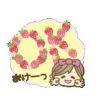 【春夏】大人ナチュラル♥2(日常)(個別スタンプ:06)