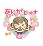 【春夏】大人ナチュラル♥2(日常)(個別スタンプ:07)