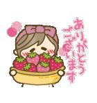 【春夏】大人ナチュラル♥2(日常)(個別スタンプ:08)