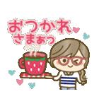 【春夏】大人ナチュラル♥2(日常)(個別スタンプ:09)
