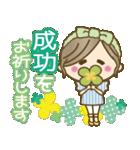 【春夏】大人ナチュラル♥2(日常)(個別スタンプ:11)