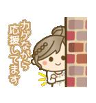 【春夏】大人ナチュラル♥2(日常)(個別スタンプ:12)