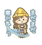 【春夏】大人ナチュラル♥2(日常)(個別スタンプ:13)