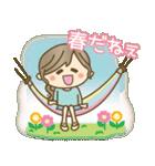 【春夏】大人ナチュラル♥2(日常)(個別スタンプ:14)
