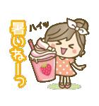 【春夏】大人ナチュラル♥2(日常)(個別スタンプ:16)
