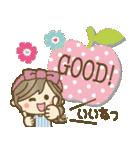 【春夏】大人ナチュラル♥2(日常)(個別スタンプ:17)