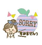 【春夏】大人ナチュラル♥2(日常)(個別スタンプ:18)